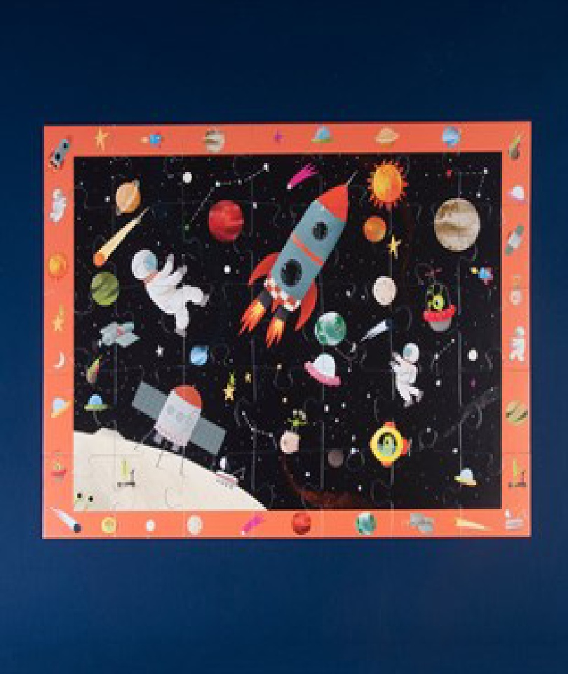 Boom Puzzle - Space (Search and Find Puzzle) 0